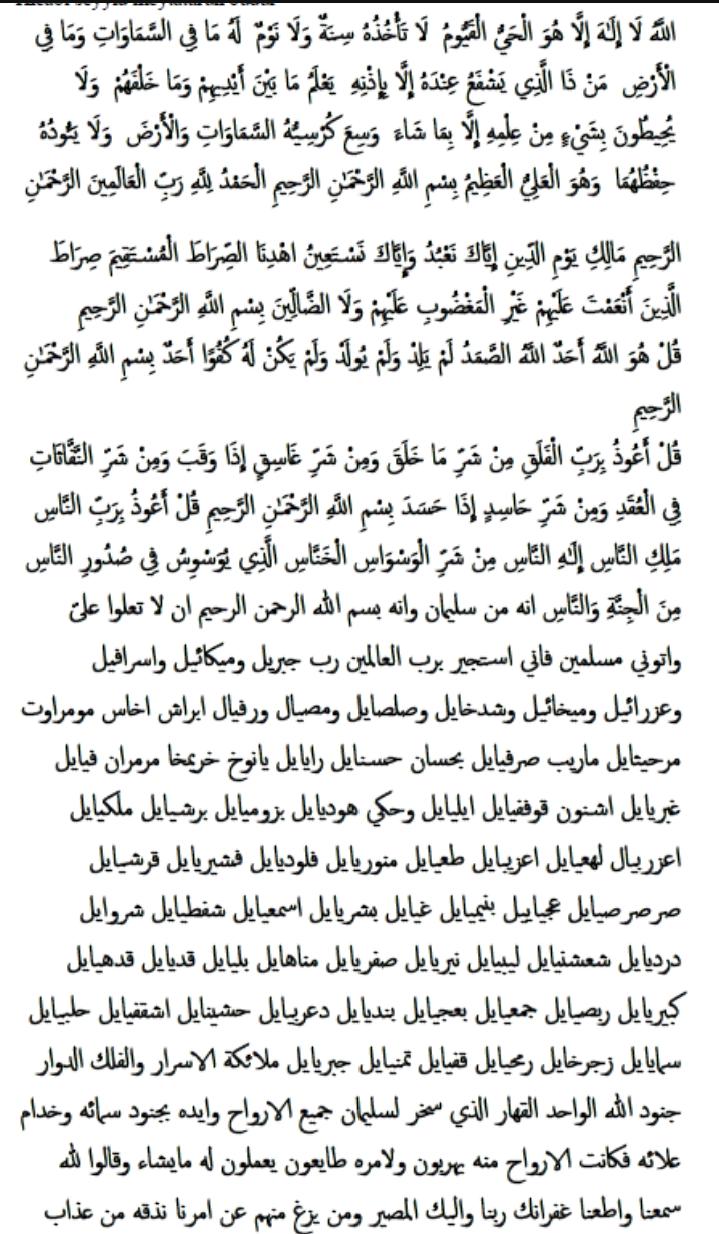 Seyyid Meytatarun Hicabı En Güçlü Korunma Duası Budur Okuyun !!!