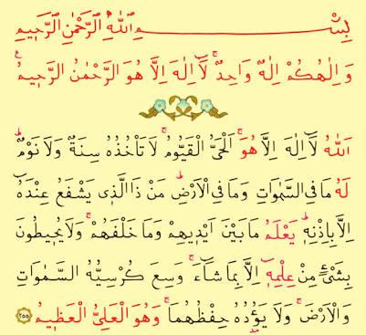 Yatsı Namazından Sonra Okunan Hacet Duası Kesin Kabul !!
