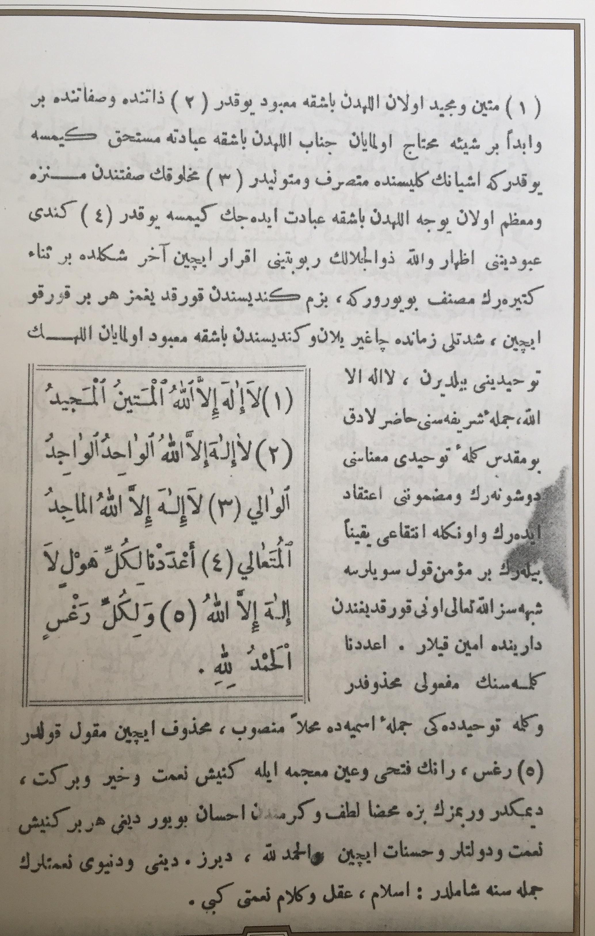 Evrâdı Behaiyye El Yazması Orjinal Kitabından Bir Kaç Örnek Nüsha