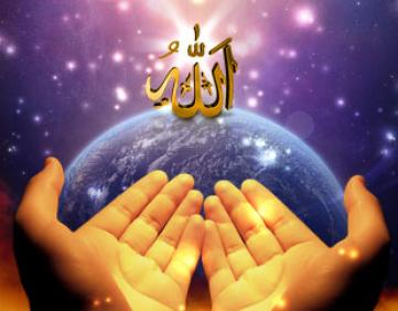 Kur-an da Dua Geçmesinin Hikmeti nedir?