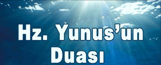 Hz Yunusun Kurtulus Ve Ferahlik Duasi