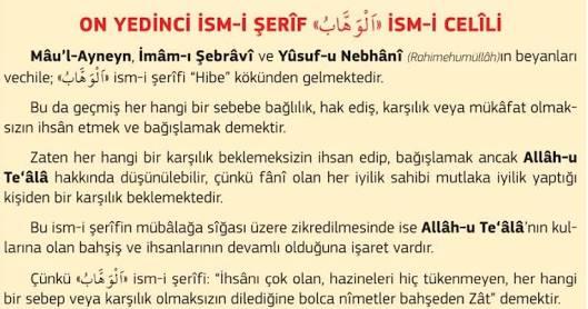 Esma-i İdrisiyye 17. ismi tecrübelerim