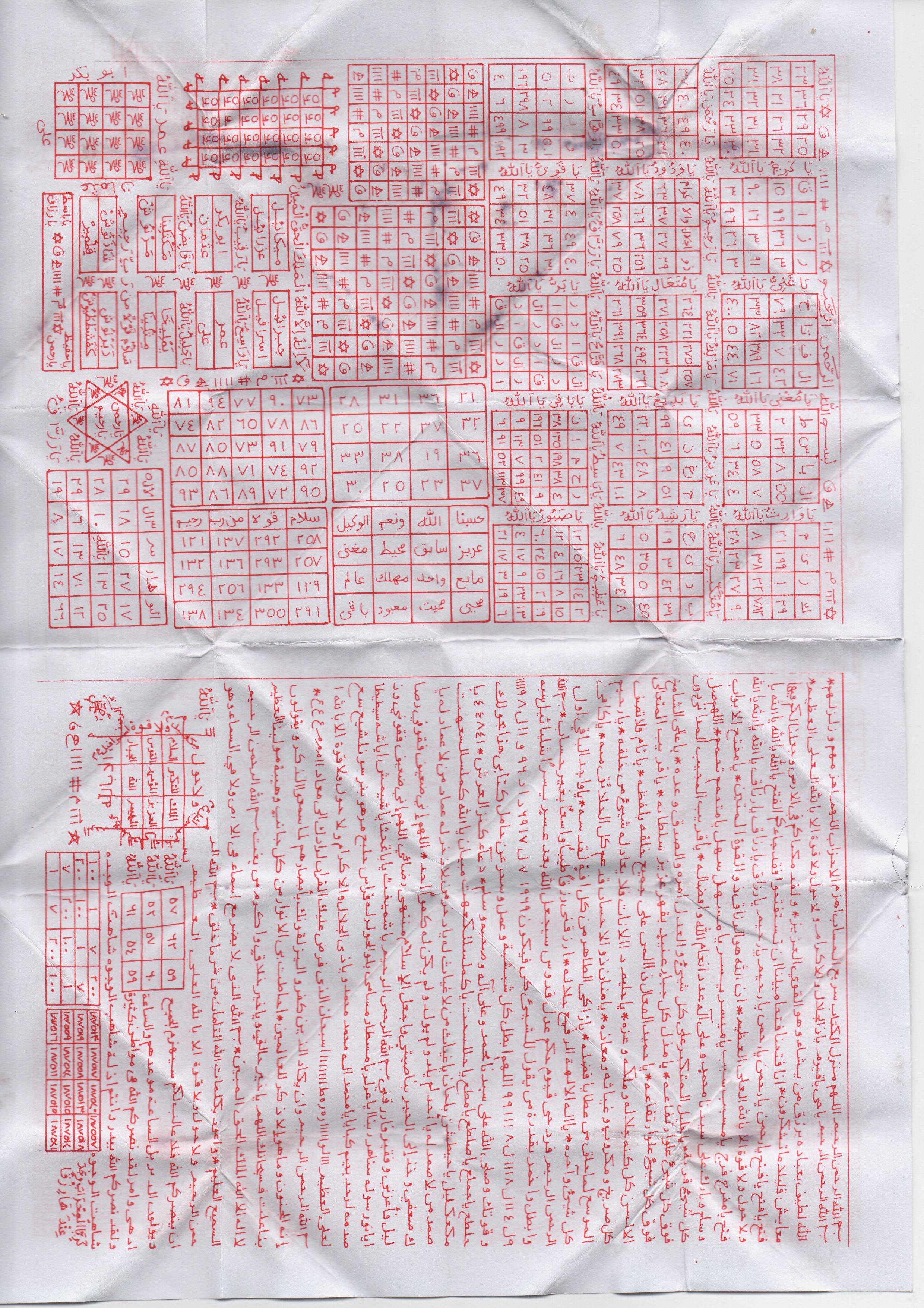 1300 yıllık Havas Kitaplarından Hazırlanmış Özel Muska Dualar