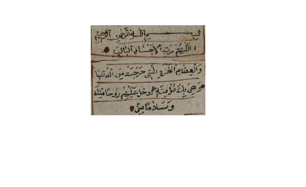 imam Hüseyn (r.a) Buyurdu