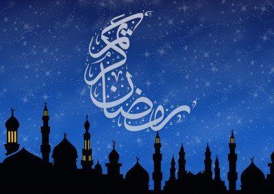 Ramazanın onbirinci günü okunacak dua