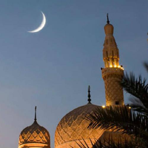 Ramazanın onikinci günü okunacak dua