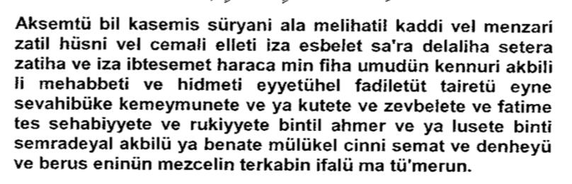 Melik Ebyad'ın kızı - Şemsül Keramid (Davet)